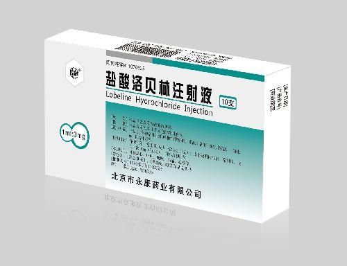 盐酸洛贝林注射液