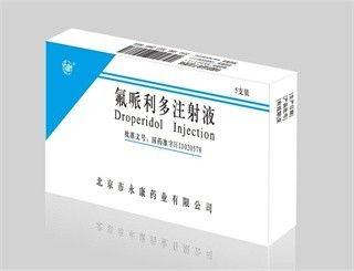 氟哌利多注射液
